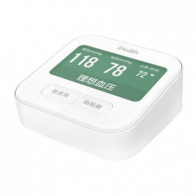 Xiaomi iHealth 2 Blood Pressure Monitor (White)